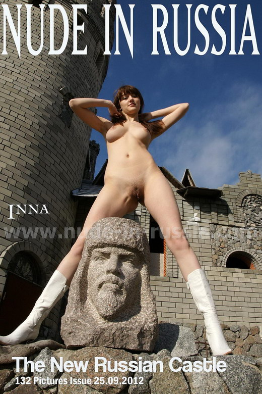 Inna - `The New Russian Castle` - for NUDE-IN-RUSSIA