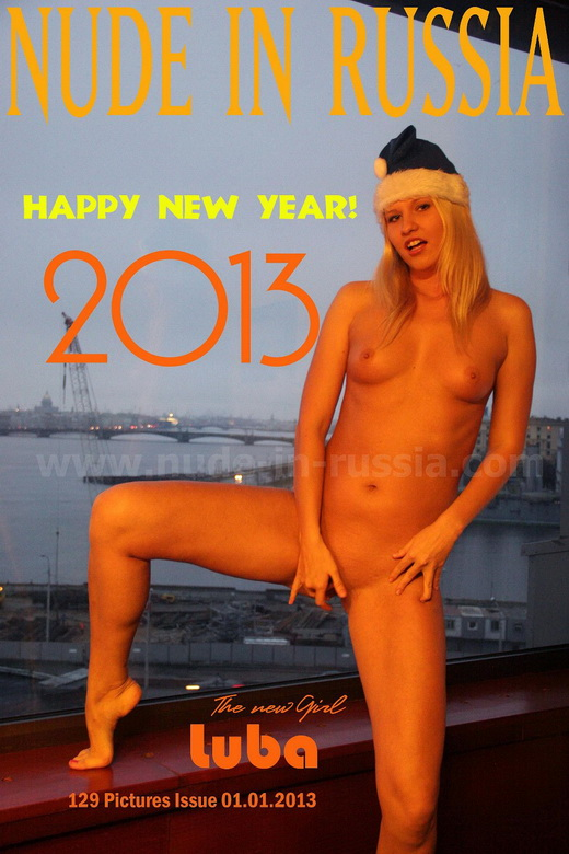 Luba - `Happy New Year` - for NUDE-IN-RUSSIA