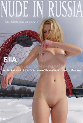 Ella A & Ella  from NUDE-IN-RUSSIA