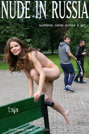 Taja - Suddenly came across a girl...
