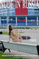 Taja - Moscow's mega-Sport Palace