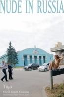 Taja - CSKA Sports Complex