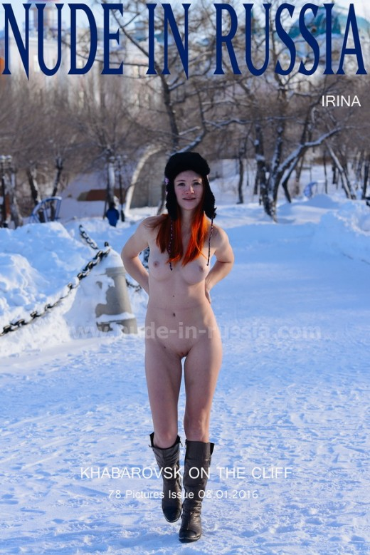 Irina - `Khabarovsk on the Cliff` - for NUDE-IN-RUSSIA