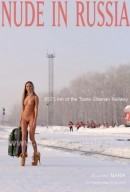 Marina B in 8523km of the Trans-Siberian Railway gallery from NUDE-IN-RUSSIA