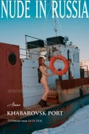 Anna L in Khabarovsk Port gallery from NUDE-IN-RUSSIA