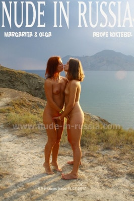 Margarita & Rita S & Margarita S  from NUDE-IN-RUSSIA