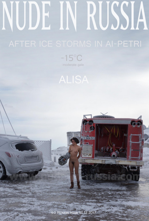 Alisa in After Ice Storms in Al-Petri gallery from NUDE-IN-RUSSIA