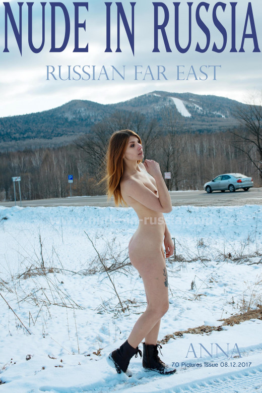 Anna L in Russian Far East gallery from NUDE-IN-RUSSIA