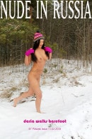 Daria Walks Bearfoot gallery from NUDE-IN-RUSSIA