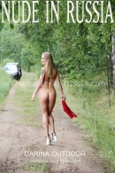 Darina in Outdoor gallery from NUDE-IN-RUSSIA