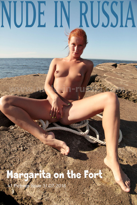 Margarita on the Fort gallery from NUDE-IN-RUSSIA