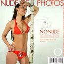 No Nude