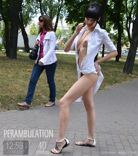 Anya - `Perambulation` - for NUDOLLS