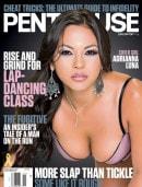 Penthouse Pet - 2012-11