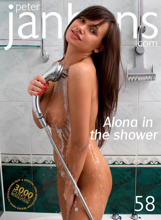 Alona - `Alona in the shower` - by Peter Janhans for PETERJANHANS