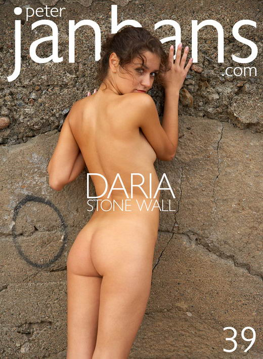 Daria - `Stone Wall` - by Peter Janhans for PETERJANHANS