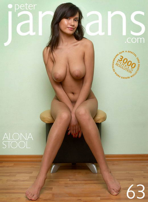 Alona - `Stool` - by Peter Janhans for PETERJANHANS