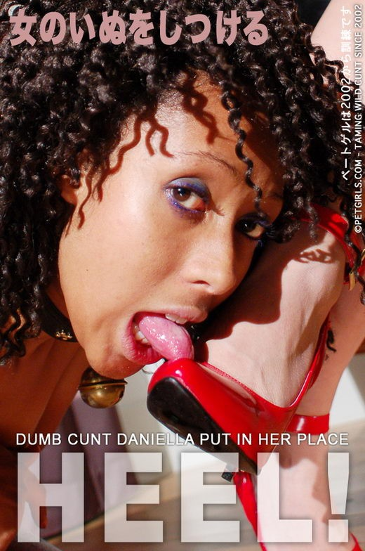 Daniella - `Heel` - for PETGIRLS