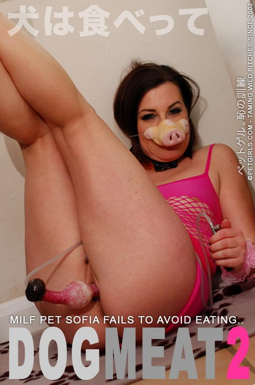 Sofia - `Dog Meat 2` - for PETGIRLS