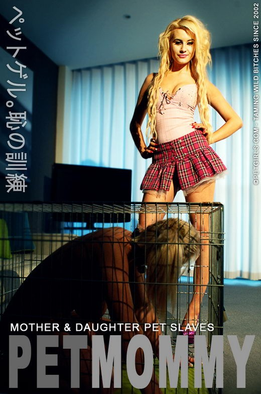 `Pet Mommy` - for PETGIRLS