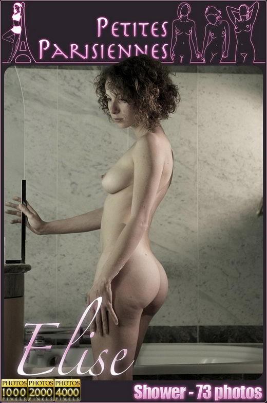 Elise - `Shower` - by Jam Abelanet for PETITES PARISIENNES