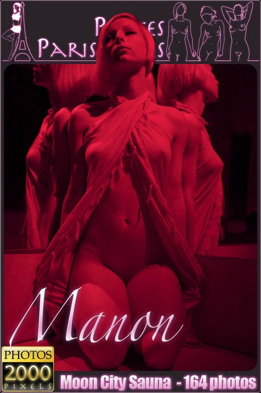 Manon - `Moon City Sauna` - for PETITES PARISIENNES