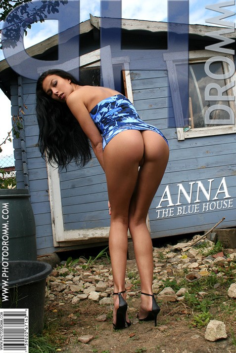 Anna - `The Blue House` - by Filippo Sano for PHOTODROMM ARCHIVES
