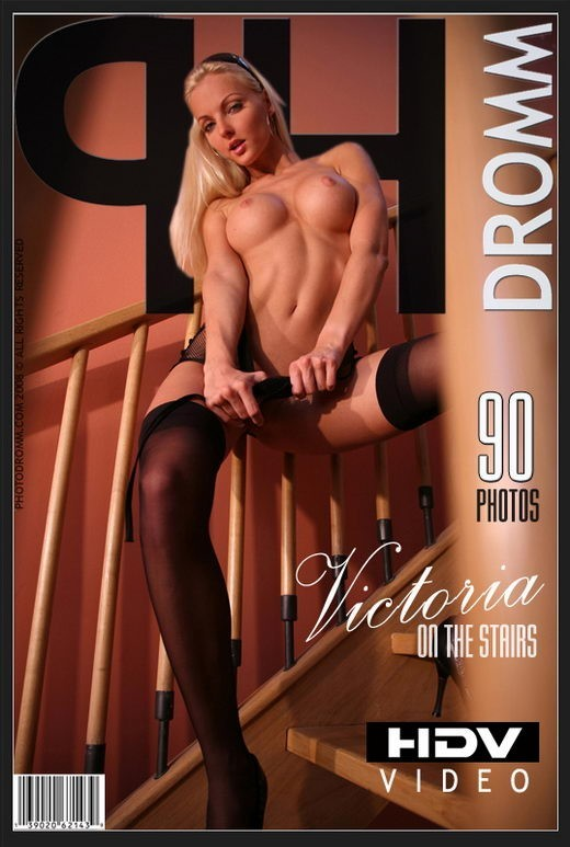 Victoria - `On The Stairs` - by Filippo Sano for PHOTODROMM