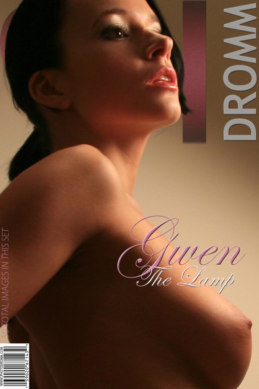 Gwen - `The Lamp` - by Filippo Sano for PHOTODROMM