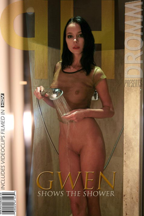 Gwen - `Shows the Shower` - by Filippo Sano for PHOTODROMM