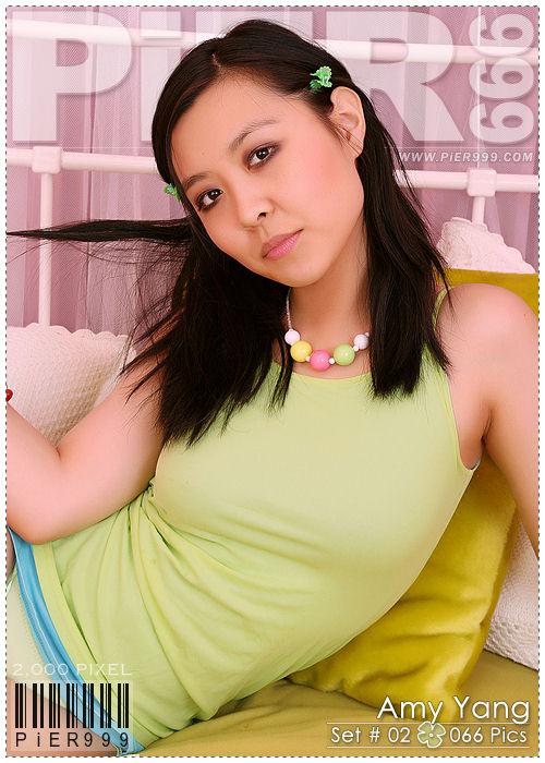 Amy Yang - `Set #2` - for PIER999