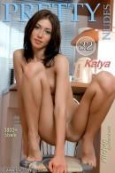 Katya - Kitchen