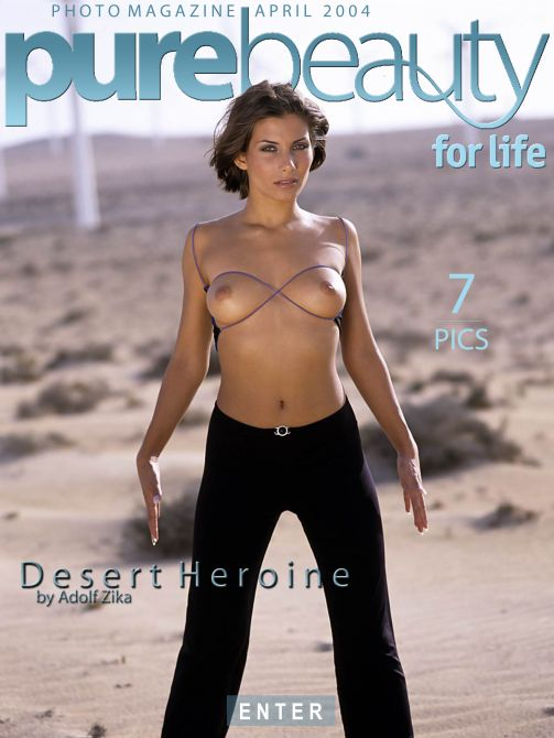 Eva A - `Desert Heroine` - by Adolf Zika for PUREBEAUTY