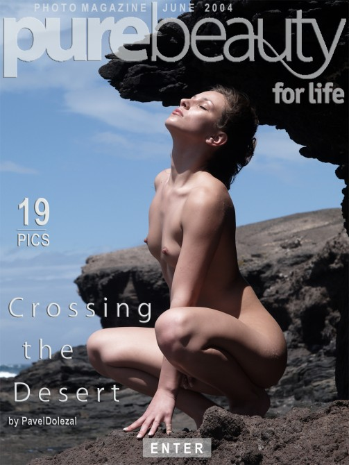 Kristyna - `Crossing The Desert` - by Pavel Dolezal for PUREBEAUTY
