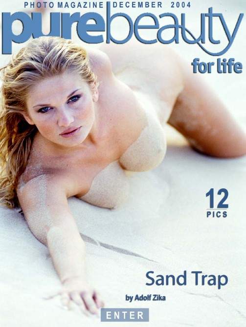 Martina in Sand Trap gallery from PUREBEAUTY by Adolf Zika