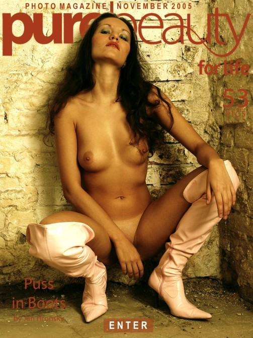 Erika Nasticka in Puss In Boots gallery from PUREBEAUTY by Jan Hronsky