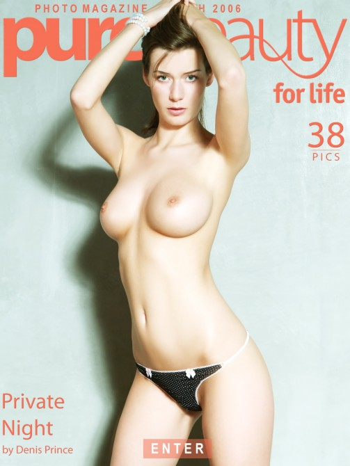 Petra B - `Private Night` - by Denis Prince for PUREBEAUTY