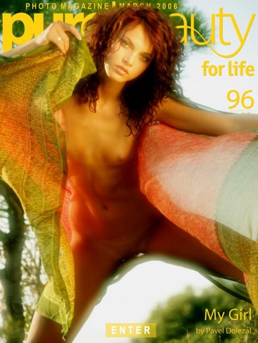 Jitka Branich - `My Girl` - by Pavel Dolezal for PUREBEAUTY