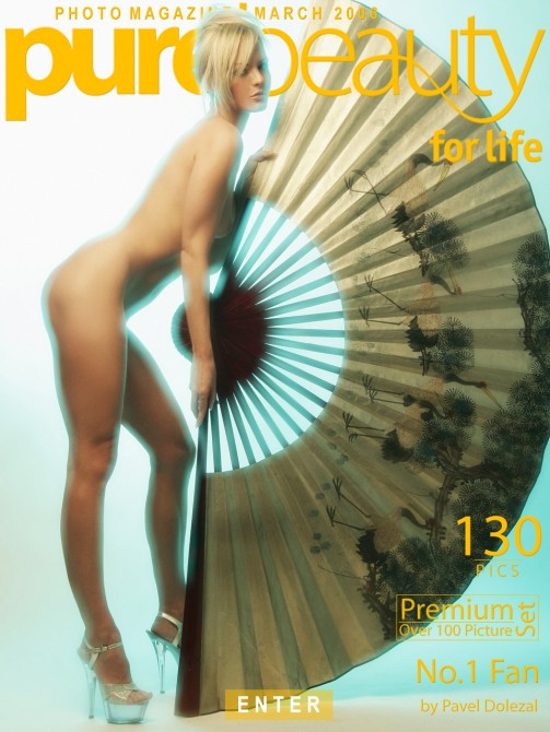Lenka S - `No.1 Fan` - by Pavel Dolezal for PUREBEAUTY