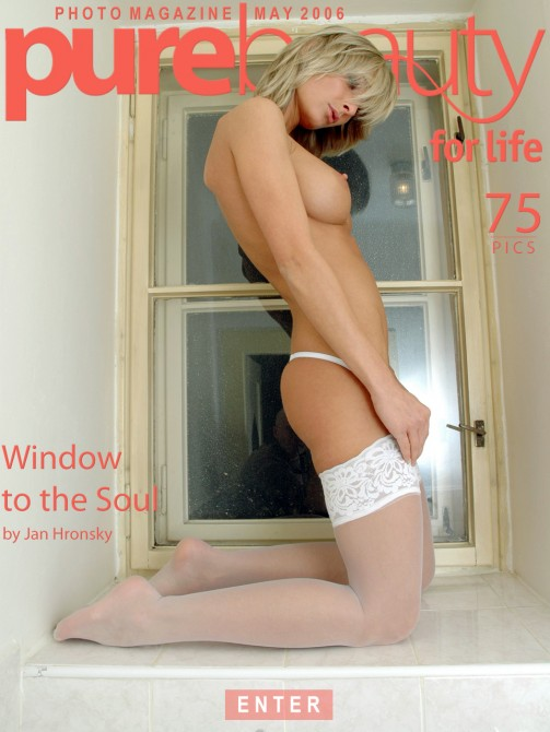 Lucie - `Window To The Soul` - by Jan Hronsky for PUREBEAUTY