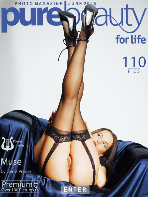 Zuzana M - `Muse` - by Denis Prince for PUREBEAUTY