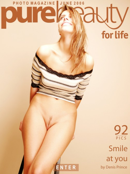 Petra - `Smile At You` - by Denis Prince for PUREBEAUTY