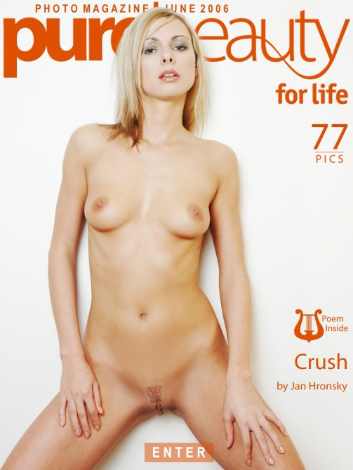 Katy - `Crush` - by Jan Hronsky for PUREBEAUTY