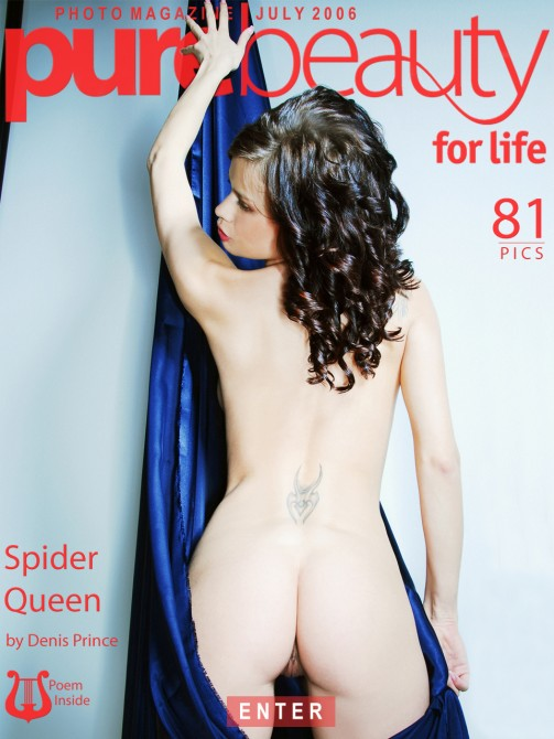 Marie P - `Spider Queen` - by Denis Prince for PUREBEAUTY