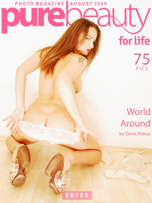 Zuzana M - `World Around` - by Denis Prince for PUREBEAUTY