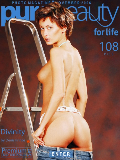 Karin - `Divinity` - by Denis Prince for PUREBEAUTY