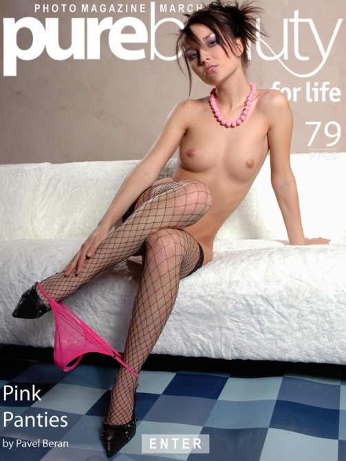 Sisquie - `Pink Panties` - by Pavel Beran for PUREBEAUTY