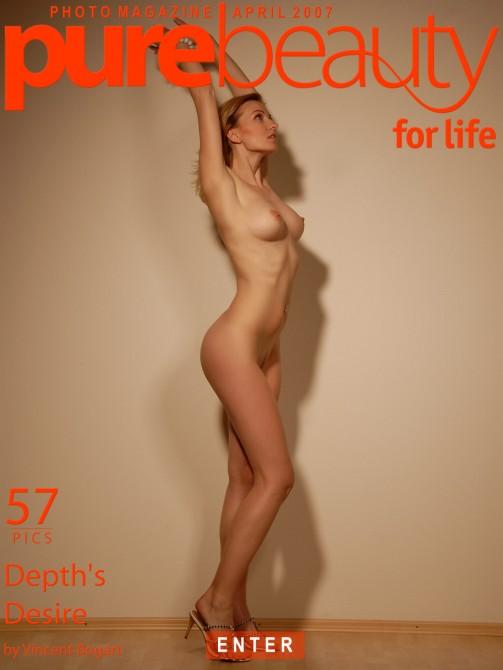 Ivana J - `Depth's Desire` - by Vincent Bogart for PUREBEAUTY