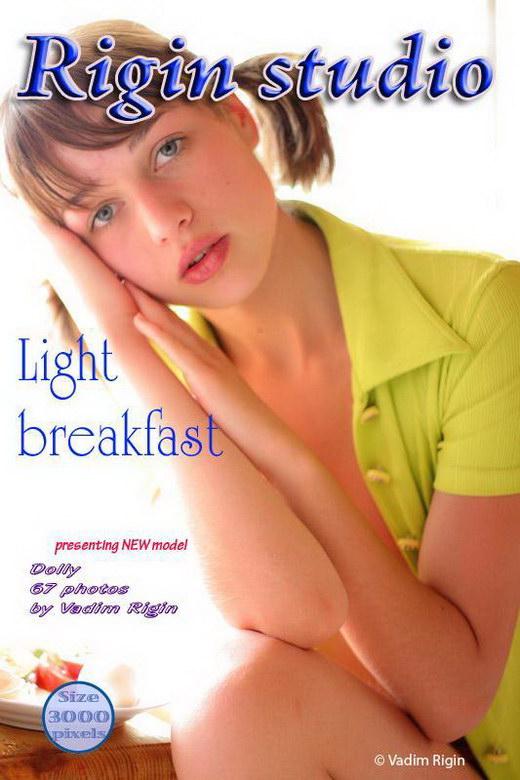 Dolly - `Light Breakfast` - by Vadim Rigin for RIGIN-STUDIO