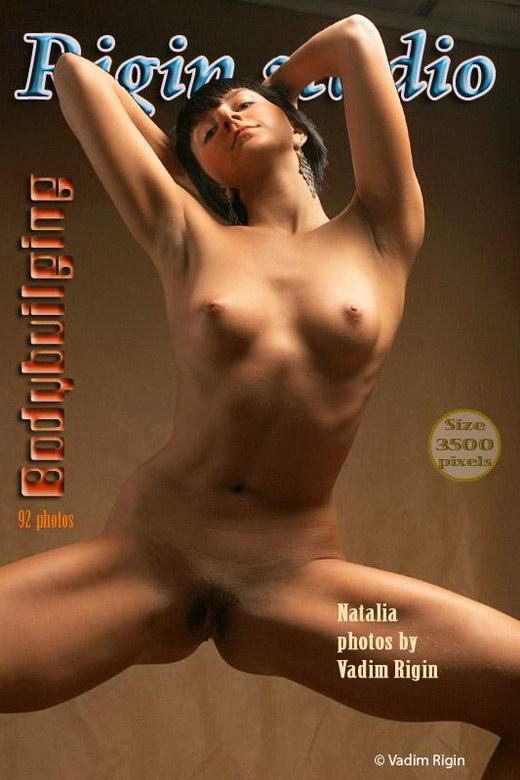 Natalia - `Body Building` - by Vadim Rigin for RIGIN-STUDIO